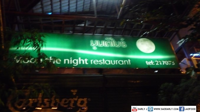 Moon the Night Restaurant