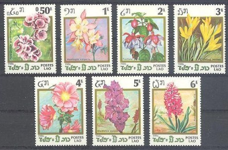 Flowers Lao Stamp 1986
