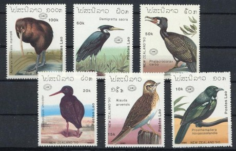 Laos Stamps