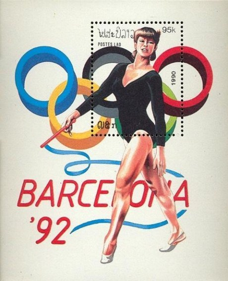 Olympic Games Barcelona 1992 Lao MS Second Issue