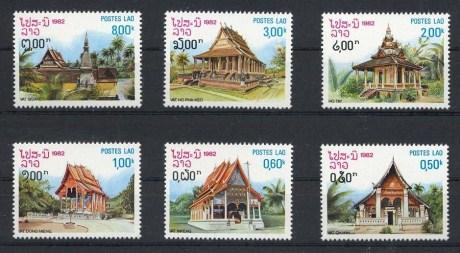 Pagodas Lao Stamp