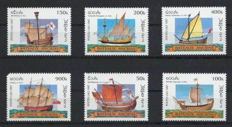 Sailing Ships Lao Stamp