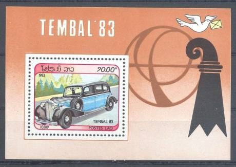 Tembal 83 Stamp Exhibition Lao MS