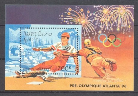 1996 Atlanta Pre-Olympics Lao MS