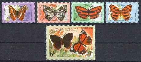 Butterflies Lao Stamp