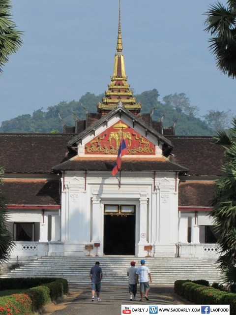 Luang Prabang National Museum