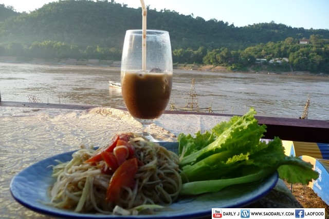 Lao Green Papaya Salad - Lao Iced Coffee