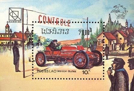 19th Universal Postal Union Congress Lao MS