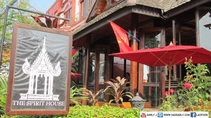 Spirit House Bar and Restaurant