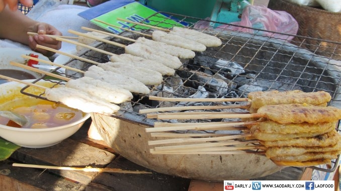 Grilled Sticky Rice