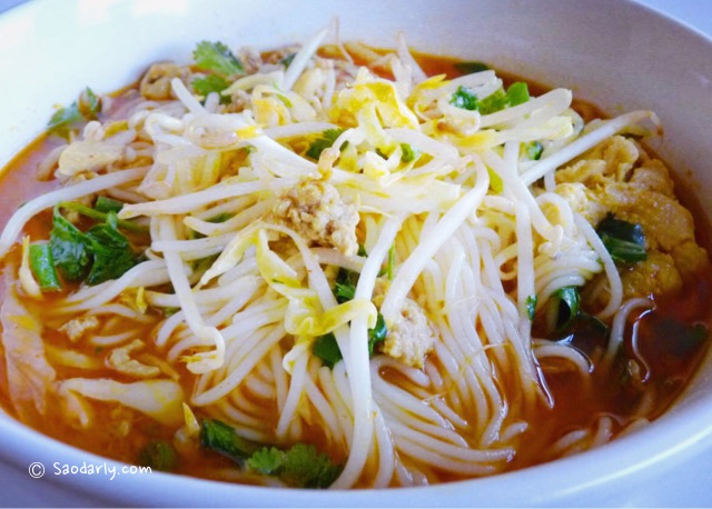 spicy rice vermicelli soup