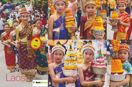 New Year Festival Luang Prabang Postcard