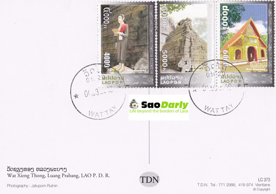 Laos Postcard with Wat Si Muang stamps