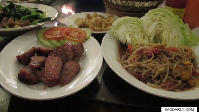 Lao Sausage Papaya Salad