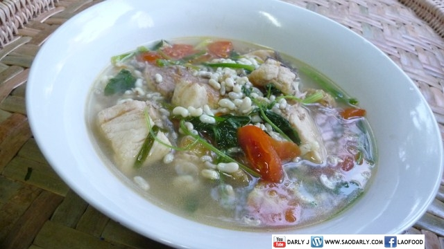Ant Egg and Fish Soup