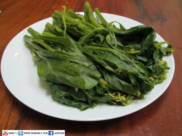 Lao Food - Steamed Vegetable