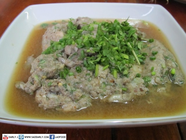How to Make Larb Pa Tong