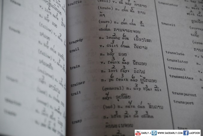 English Lao Lao English Dictionary