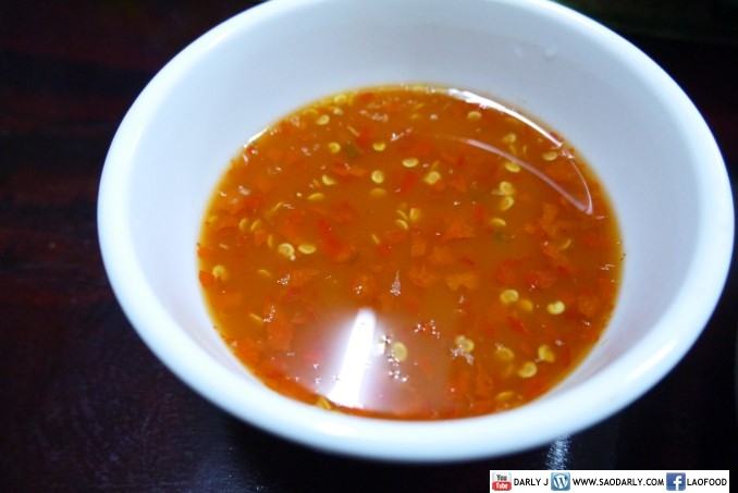 Chili Dipping Sauce