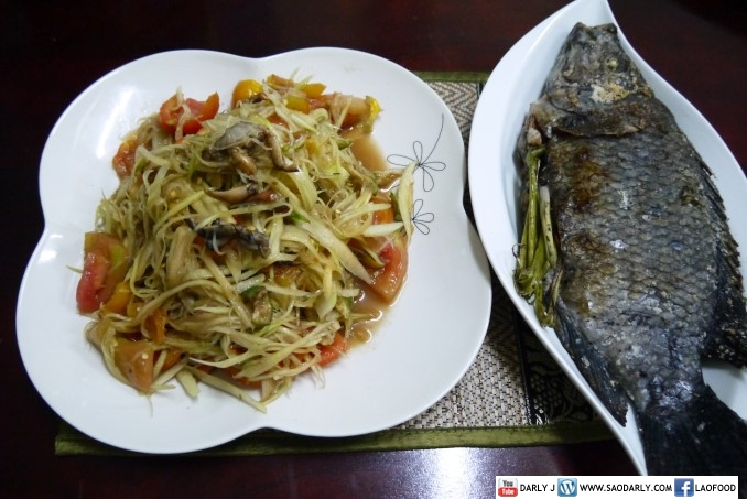 Lao Green Papaya Salad with Grilled Fish