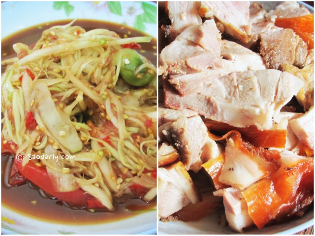 papaya salad roasted pork