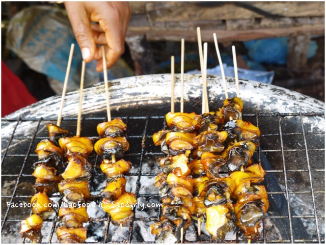 grilled apple snail